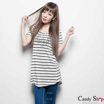 Candy小舖 正韓彩色條紋Angel字樣圓領長版上衣 - 黑色