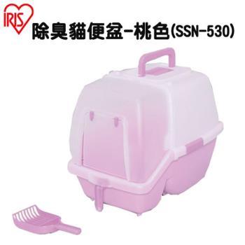 【IRIS】屋型除臭單層貓便盆SSN-530(附落砂盆+砂產) 桃色
