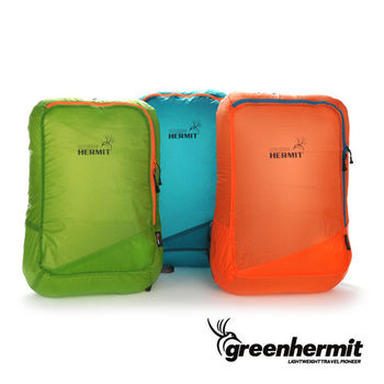 GREEN HERMIT 蜂鳥 ULTRALIGHT-DAYPACK 25L 超輕量防潑水背包 CT1225