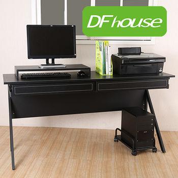 《DFhouse》科世長馬鞍皮面K字桌+桌上架+主機架