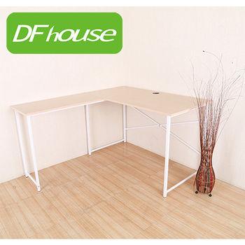 《DFhouse》創意L型多功能工作桌-白楓木色