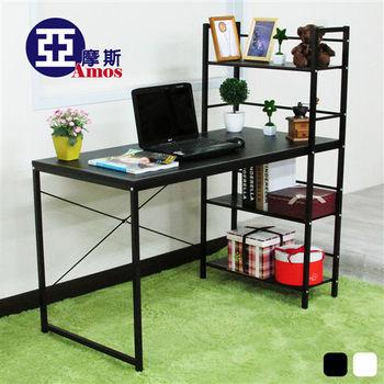 【Amos】樂活馬鞍雙向層架式多功能120*60大桌面工作桌/書桌