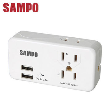 【SAMPO聲寶】 3座2+3孔雙USB擴充座(EP-UA3BU2)