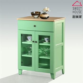 【甜美家】綠色雅致全實木2尺玻璃餐櫃展示櫃