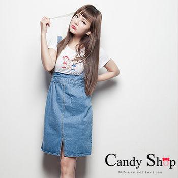 Candy小舖 高腰前開岔牛仔吊帶裙 - 藍色