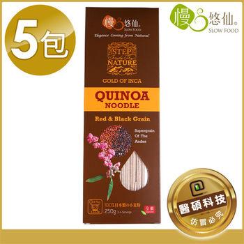 【慢悠仙】台灣生產 美味健康養生 藜麥麵 5包