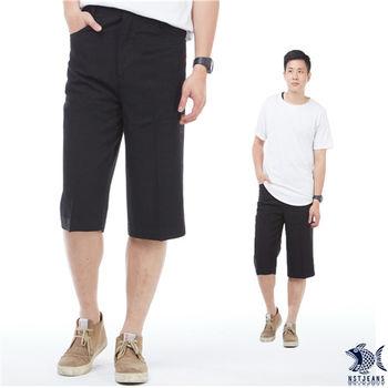 【NST Jeans】003(26257) 黑色控 冰涼節能 七分休閒褲(中高腰 鬆緊帶 寬版)