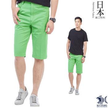 【NST Jeans】395(25818) 日本布料_宇治抹茶綠 休閒短褲(中腰 鬆緊帶 修身版)