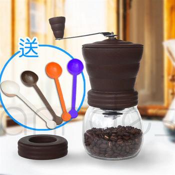 A-IDIO 雲朵手搖磨豆機-咖啡色【送】咖啡豆匙 (一入/顏色隨機)