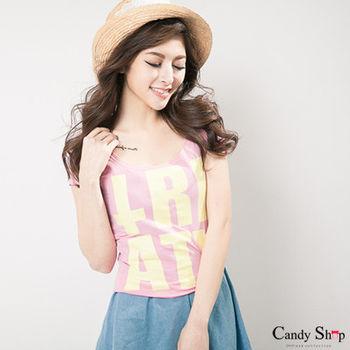 Candy小舖 大U領英文膠印彈性貼身上衣 - 粉色