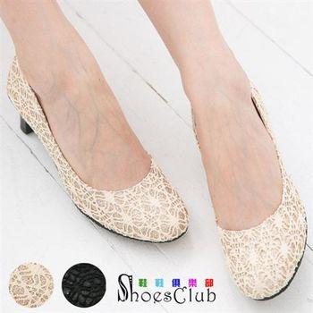 【ShoesClub】【052-600】台灣製MIT 典雅華麗蕾絲金蔥高跟鞋.2色 黑/米