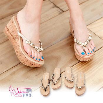 【ShoesClub】 【054-711-1】艷夏宣言嚴選雕花木紋楔型厚底夾腳拖鞋.2色 黑/金