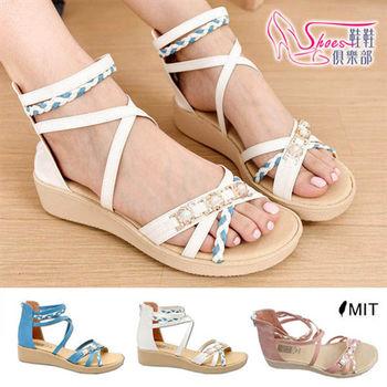 【ShoesClub】【023-6627】台灣製造MIT.優雅羅馬編織多層次繞踝涼鞋.3色 粉/白/藍