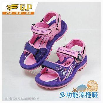 [GP]快樂童鞋-磁扣兩用涼鞋-G6945B-41紫色 (SIZE:26-30 共三色)