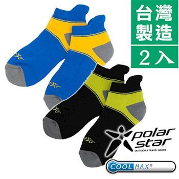 PolarStar 中性排汗抗菌健行襪 『藍/黑』兩入組 P15527
