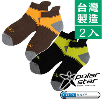 PolarStar 中性排汗抗菌健行襪 『咖啡/黑』兩入組 P15527