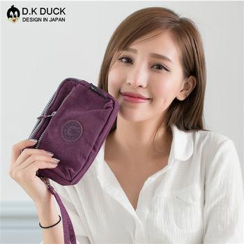 【D.K DUCK達可鴨】防潑水 經典時尚輕量款 日系多層收納手拿包/零錢包-紫色
