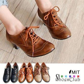 【ShoesClub】【023-6650】台灣製MIT 復古雕花中跟休閒牛津鞋.3色 黑/咖/棕