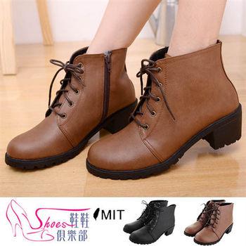 【ShoesClub】【023-9357】台灣製MIT 素面綁帶騎士短筒靴.2色 黑/咖