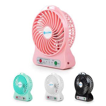 充電便攜三段變速LED風扇/一組兩入