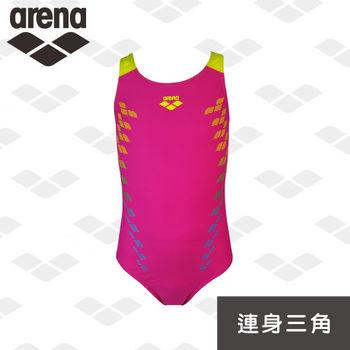 【限量】arena 女童連體三角泳裝 萊卡舒適帶內襯 速乾 官方正品 JMS5471WJA