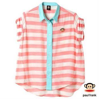 PAUL FRANK-JULIUS條紋襯衫-淺粉紅(女)