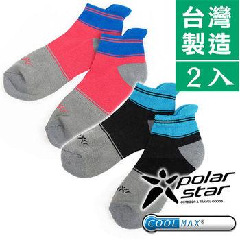 PolarStar 中性排汗抗菌健行襪 『桃紅/黑』兩入組 台灣製造 P15528