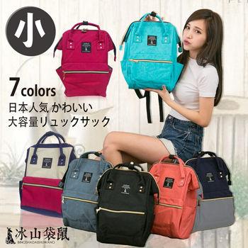 【冰山袋鼠】日本樂天熱銷款 大開口收納 防潑水兩用後背包/手提包-多色可選(小款)