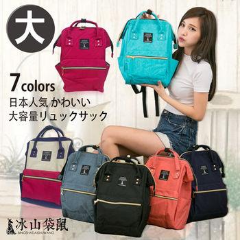 【冰山袋鼠】日本樂天熱銷款 大開口收納 防潑水兩用後背包/手提包-多色可選(大款)