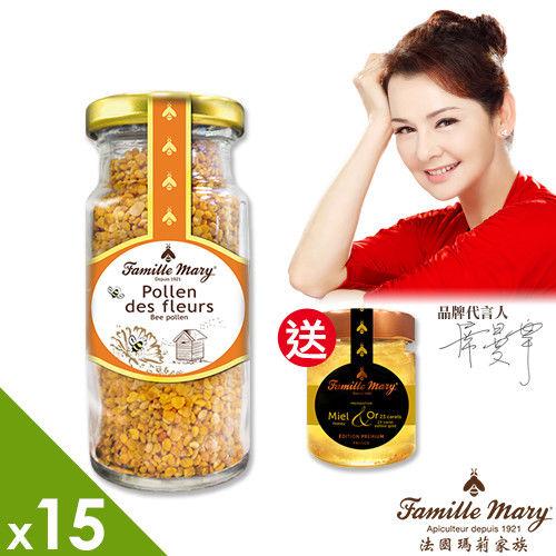 【法國瑪莉家族】高單位SOD七彩花粉 100g x15瓶(送黃金蜜170g)
