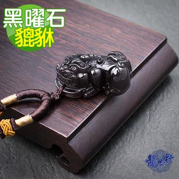 【龍吟軒】黑曜石霸王貔貅項鍊