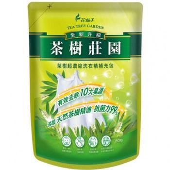 茶樹莊園超濃縮洗衣精補充包1500g(一箱6入)