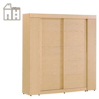 【AT HOME】丹特7X7尺栓木推門衣櫃