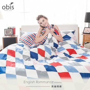 【obis】100%純棉單人3.5*6.2尺床包兩用被組-英倫情緣