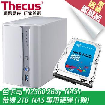 Thecus 色卡司 N2560 2Bay NAS+希捷 2TB NAS專用硬碟(1顆)★送羅技MK220無線鍵鼠組