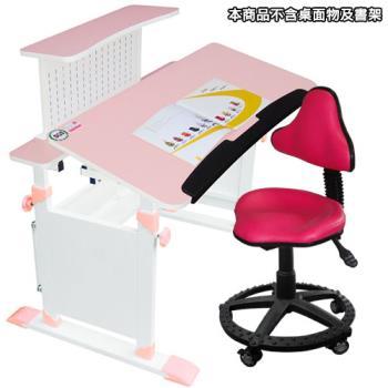 【第一博士】T5兒童成長書桌椅組-粉紅色