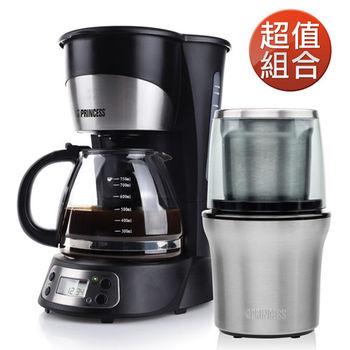 超值組合《PRINCESS荷蘭公主》預約式美式咖啡機+不鏽鋼乾溼研磨機242123+221030
