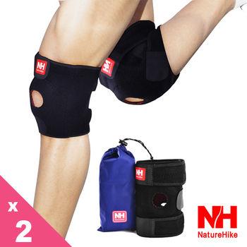 【NH】強化型 彈性防滑膝蓋減壓墊 (左右各一)