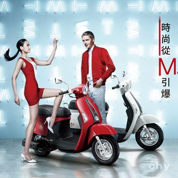 KYMCO光陽機車 MANY110 鼓煞版(2016新車)-12期
