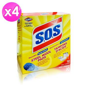 【美國 CLOROX 】SOS萬用去污皂刷10入/盒(原味) 4入組