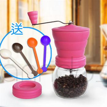 A-IDIO 雲朵手搖磨豆機-粉紅色【送】咖啡豆匙 (一入/顏色隨機)