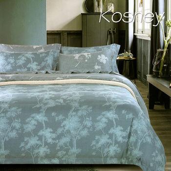 【KOSNEY】樹影  加大100%天絲TENCEL四件式兩用被床包組