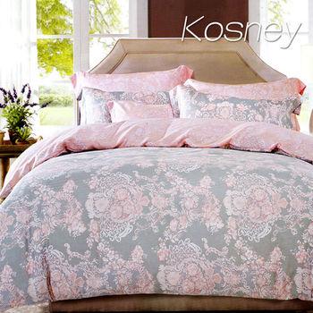 【KOSNEY】雅麗  雙人100%天絲TENCEL四件式兩用被床包組