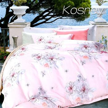 【KOSNEY】蘊清妍-粉  加大100%天絲TENCEL四件式兩用被床包組