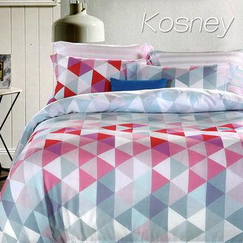 【KOSNEY】幾何狂想曲  加大100%天絲TENCEL四件式兩用被床包組