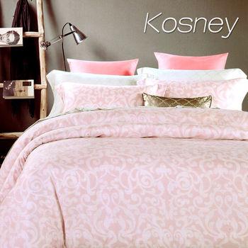 【KOSNEY】思綺  加大100%天絲TENCEL四件式兩用被床包組