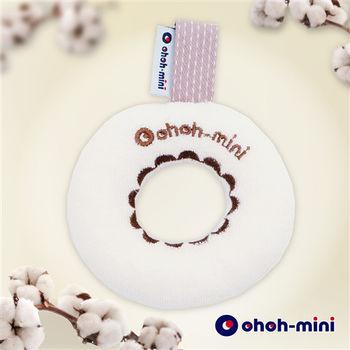 【ohoh-mini】有機棉甜甜圈安撫玩具