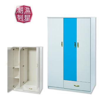 【顛覆設計】潮濕剋星-防水塑鋼3.5x6尺三門單抽衣櫃CT-107(8色可選)