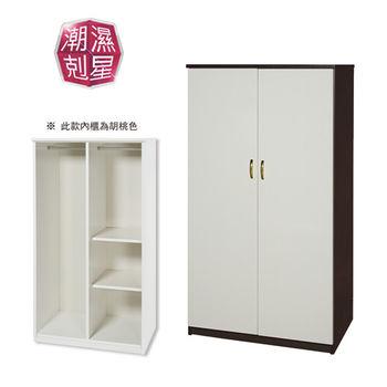 【顛覆設計】潮濕剋星-防水塑鋼3x6尺雙門衣櫃CT-104(7色可選)