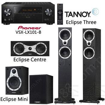【Pioneer+TANNOY】7.2聲道環繞擴大機+5聲道劇院喇叭(VSX-LX101-B+Mini+Three+Centre)